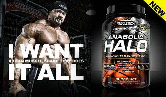 anabolic-halo-performance-banner