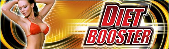 deit-booster-banner